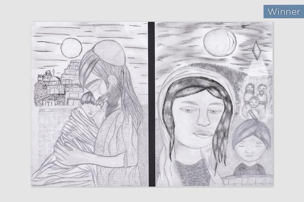 No.31 Darcey Ibarra, Holy Family Menai, The Loving Gaze