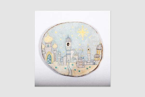 No. 37 Saskia Kenny Year 6 St Therese's Catholic Primary School, Denistone The Crowned City of Bethlehem